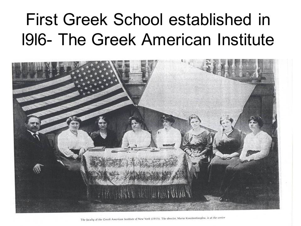 First Greek School established in l9l6- The Greek American Institute