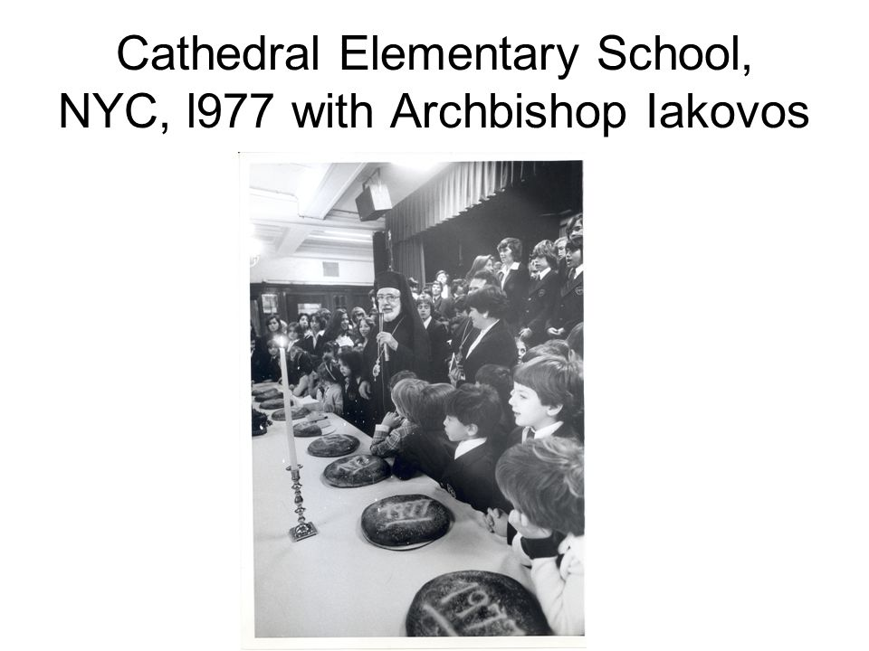 Cathedral Elementary School, NYC, l977 with Archbishop Iakovos