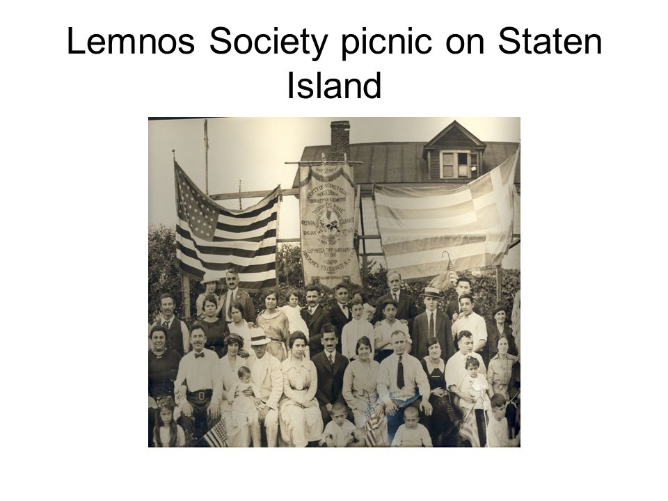 Lemnos Society picnic on Staten Island