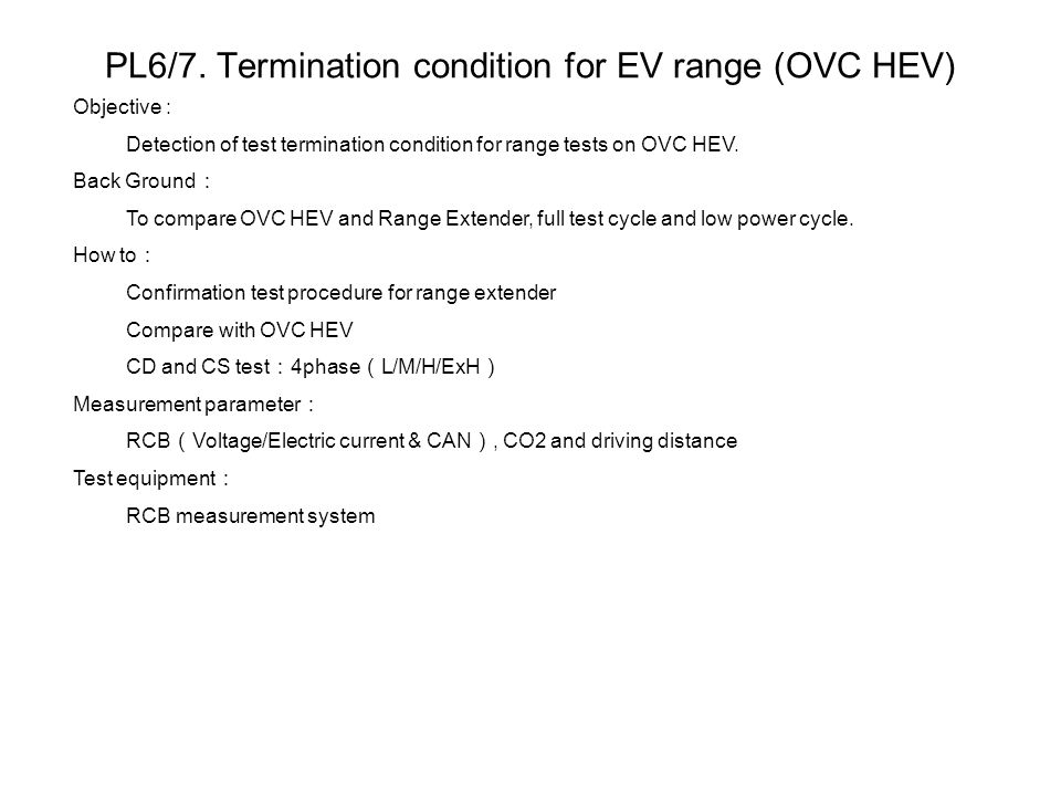 PL6/7. Termination condition for EV range (OVC HEV) Objective : Detection of test termination condition for range tests on OVC HEV. Back Ground : To c