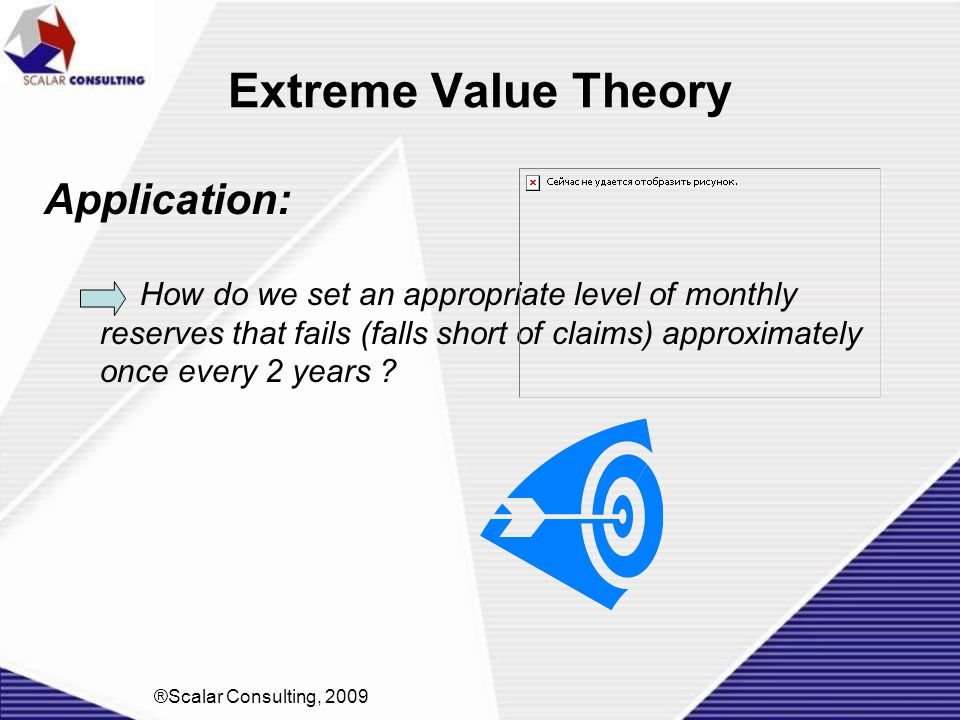 Extreme Value Theory Application: How do we set an appropriate level of monthly reserves that fails (falls short of claims) approximately once every 2