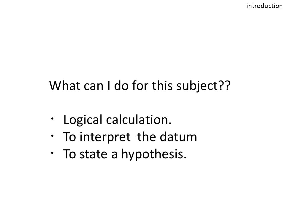What can I do for this subject . ・ Logical calculation.