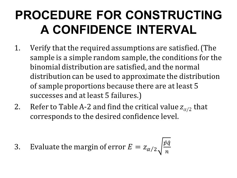 PROCEDURE FOR CONSTRUCTING A CONFIDENCE INTERVAL