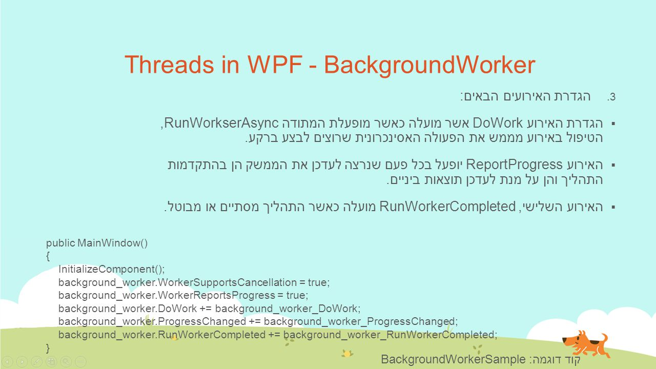 Threads in WPF - BackgroundWorker 3.