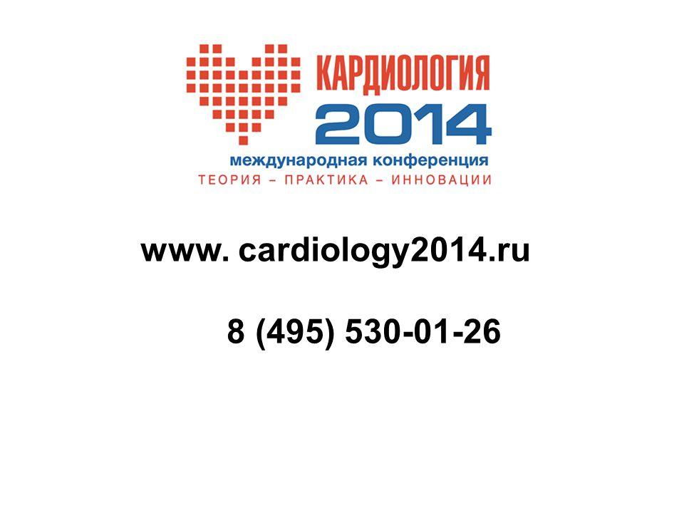 www. cardiology2014.ru 8 (495) 530-01-26