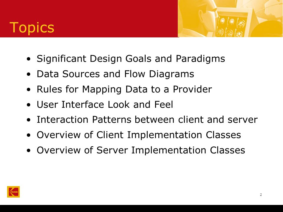 3 Design Principles Services are implemented as reusable software components wherever possible.