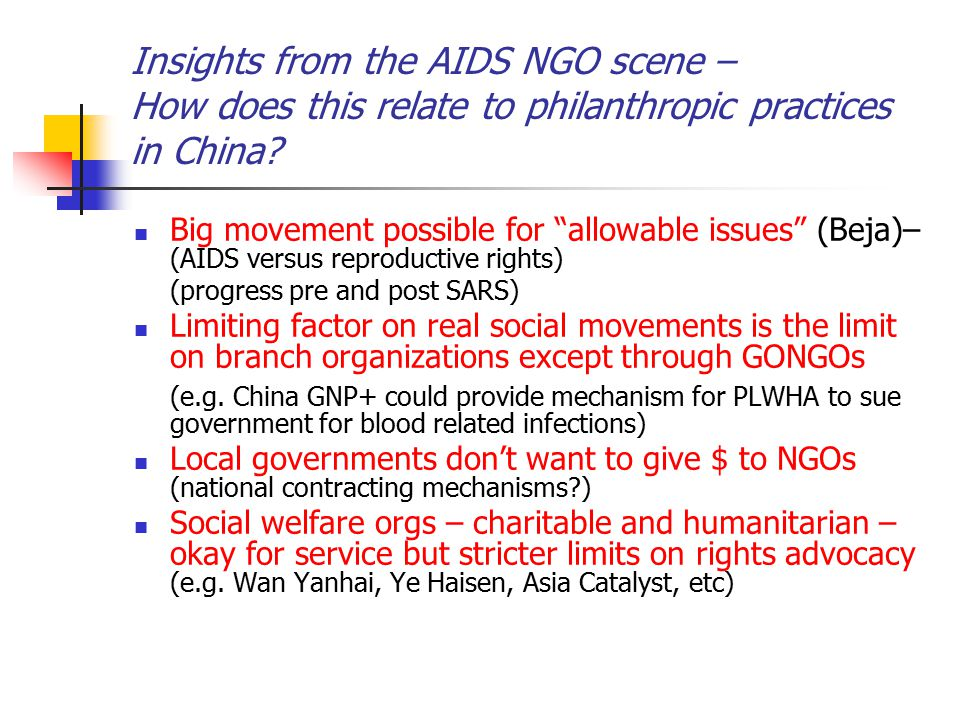 "Insights from the AIDS NGO scene – How does this relate to philanthropic practices in China? Big movement possible for ""allowable issues"" (Beja)– (AID"
