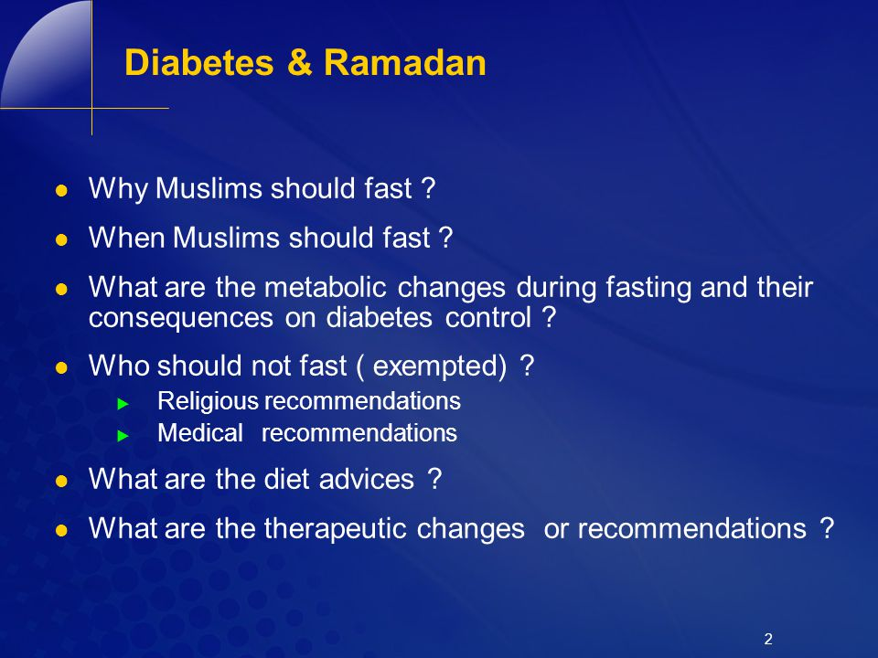 3 Diabetic Patients in the Muslim Countries Muslims: 1.1-1.5 Billion around the world The prevalence of type 2 diabetes in the Muslim World is very high ( 10-20 %) What percentage of diabetic patients actually fast .