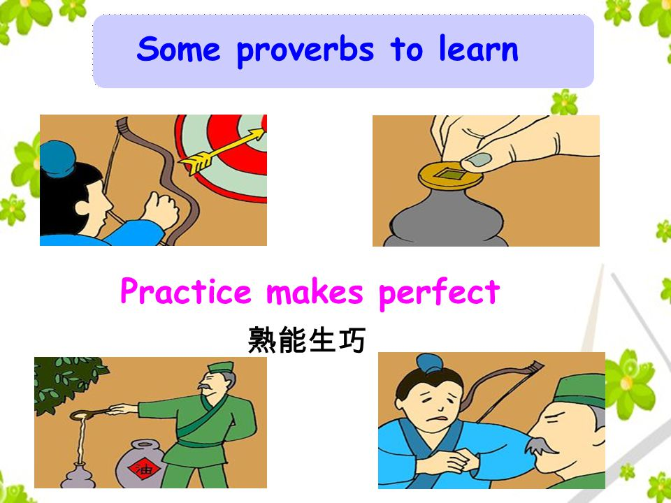 TRANSLATING Translation exercises interpret