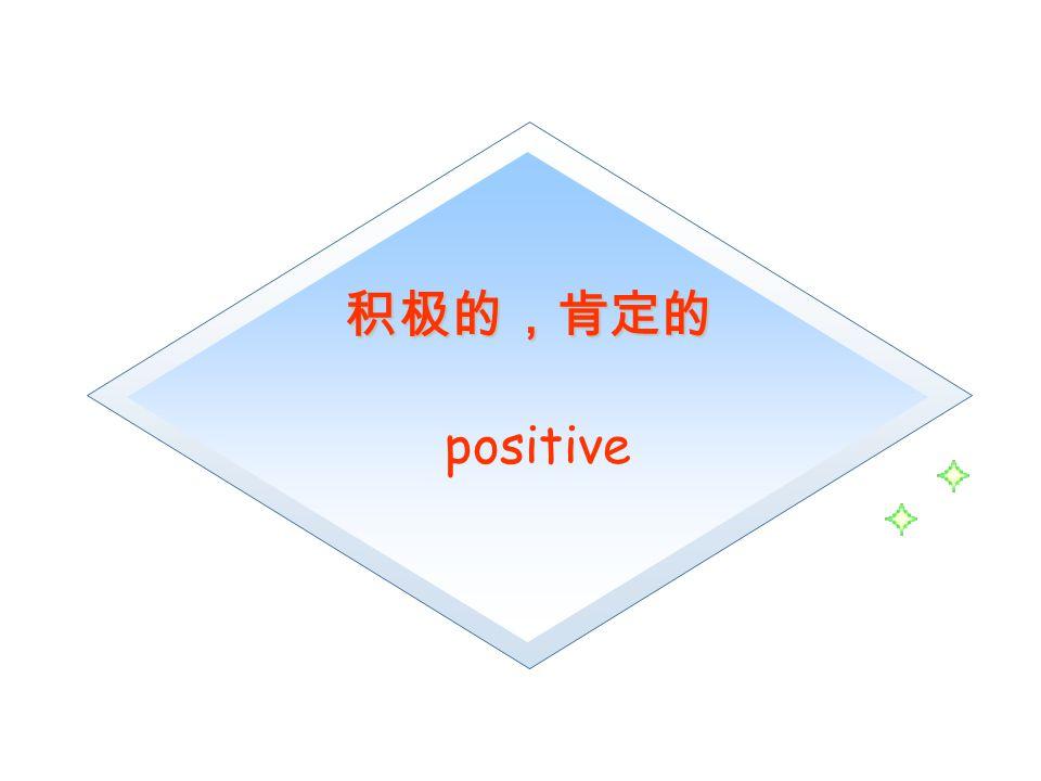 使沮丧 Hint: cause sb. to have feelings of disappointment, beginning with f frustrate