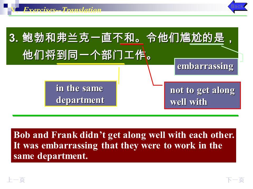 V. Exercises--Translation 1.