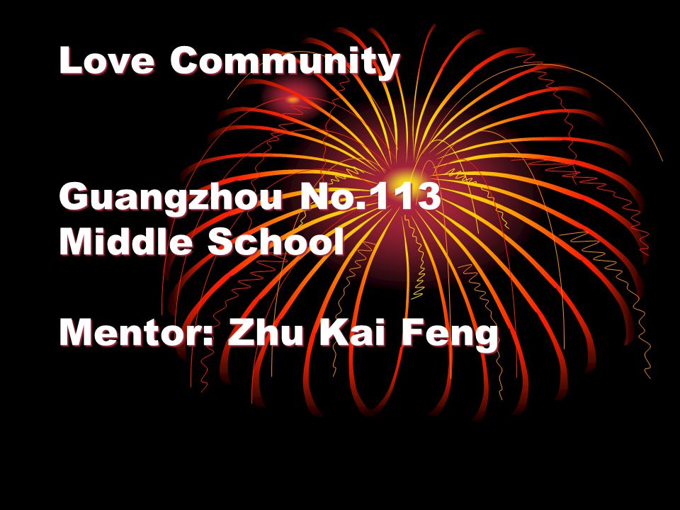 Love Community Guangzhou No.113 Middle School Mentor: Zhu Kai Feng