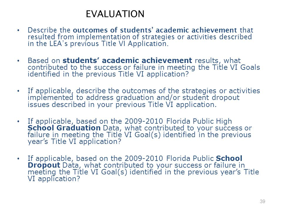 39 EVALUATION Describe the outcomes of students' academic achievement that resulted from implementation of strategies or activities described in the LEA's previous Title VI Application.