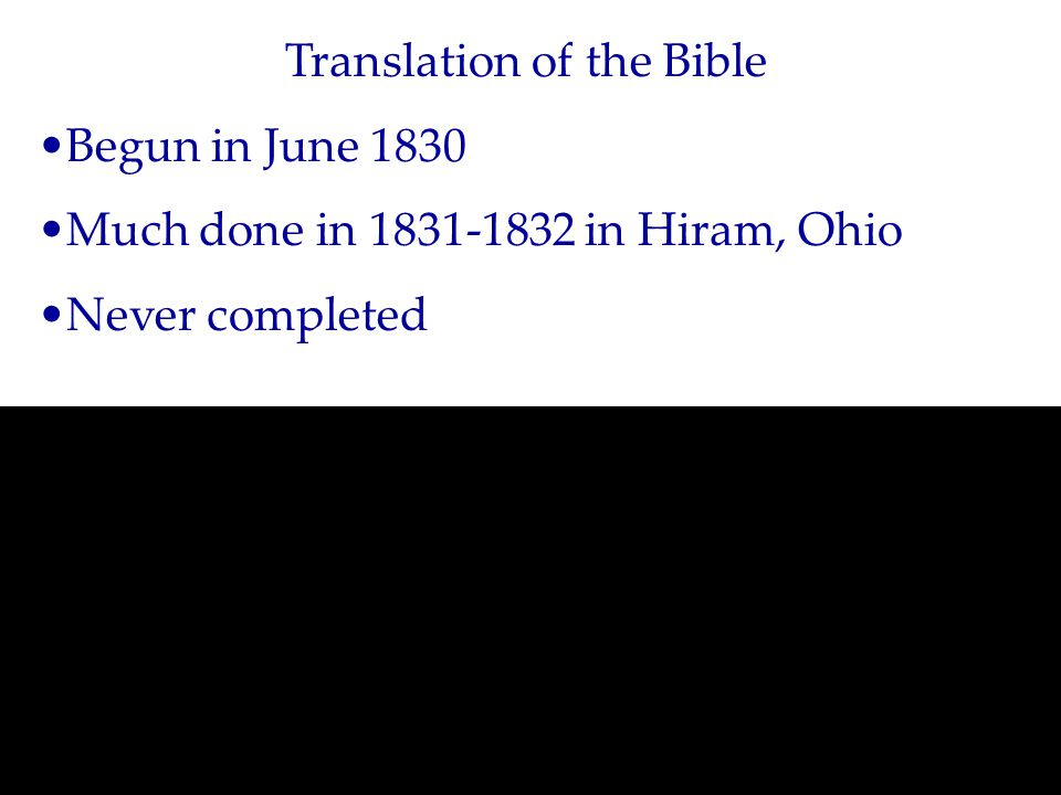 How did Joseph Smith translate the Bible?