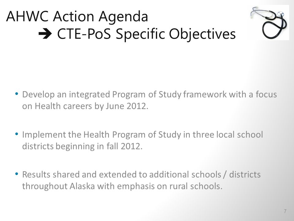 Develop an integrated Program of Study framework with a focus on Health careers by June 2012.