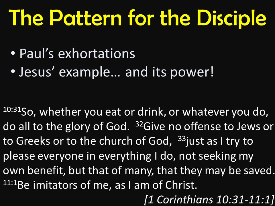 The Pattern for the Disciple Paul's exhortations Jesus' example… and its power.