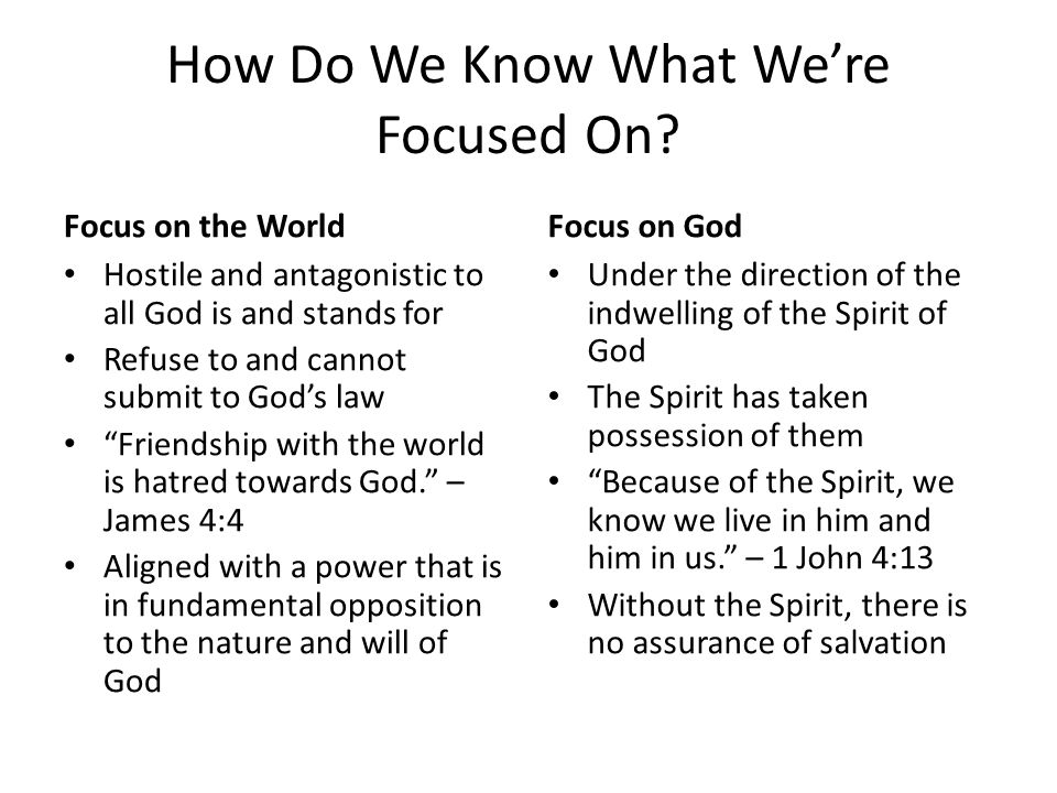 How Do We Know What We're Focused On.