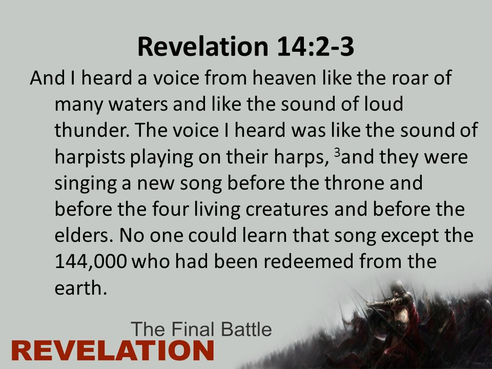 Revelation 14:14-20 Then I looked, and behold, a white cloud, and seated on the cloud one like a son of man, with a golden crown on his head, and a sharp sickle in his hand.