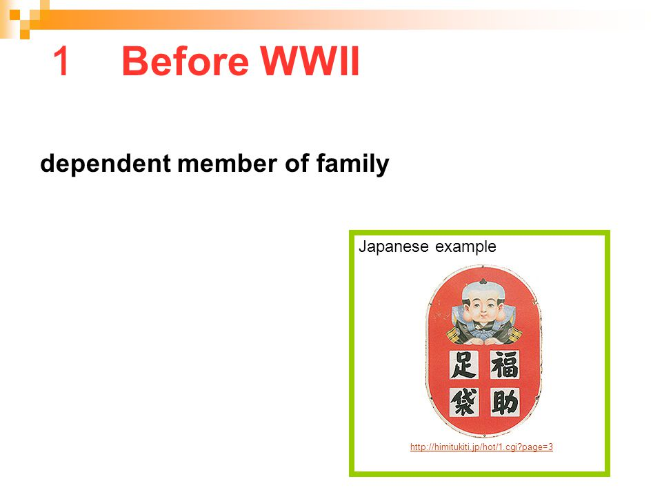 1 Before WWII dependent member of family http://himitukiti.jp/hot/1.cgi?page=3 Japanese example