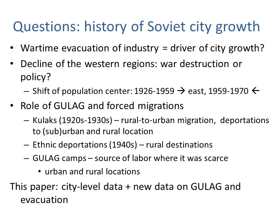 Questions: history of Soviet city growth Wartime evacuation of industry = driver of city growth? Decline of the western regions: war destruction or po
