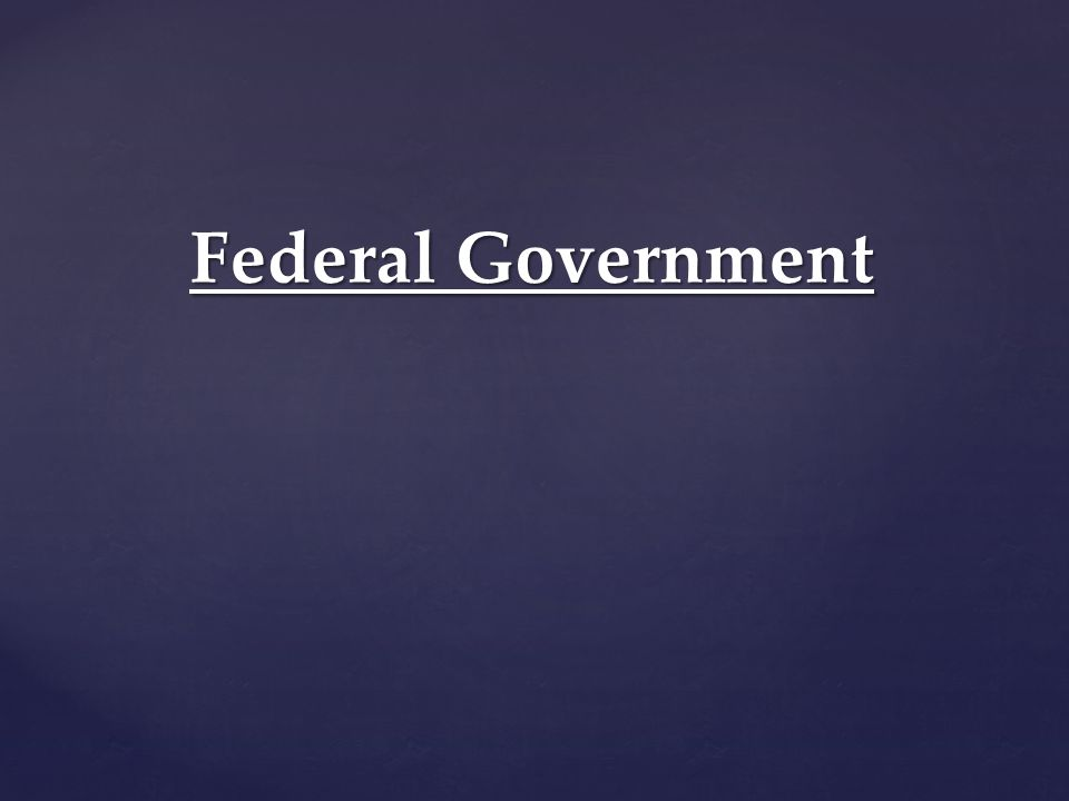 State, County and Local Government
