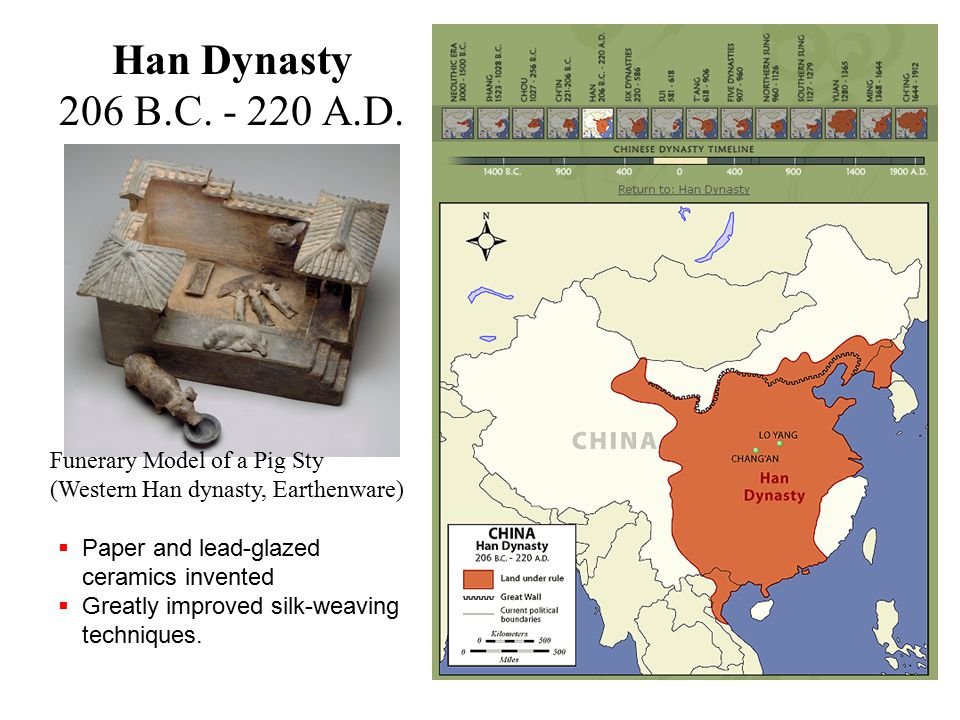 Han Dynasty 206 B.C. - 220 A.D. Funerary Model of a Pig Sty (Western Han dynasty, Earthenware)  Paper and lead-glazed ceramics invented  Greatly imp