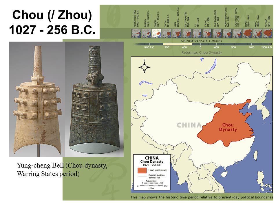 Chou (/ Zhou) 1027 - 256 B.C. Yung-cheng Bell (Chou dynasty, Warring States period)