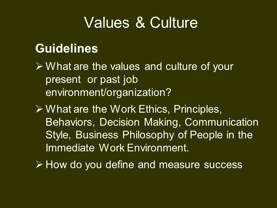 Values & Culture Guidelines  What are the values and culture of your present or past job environment/organization.