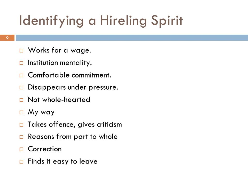 9 Identifying a Hireling Spirit  Works for a wage.