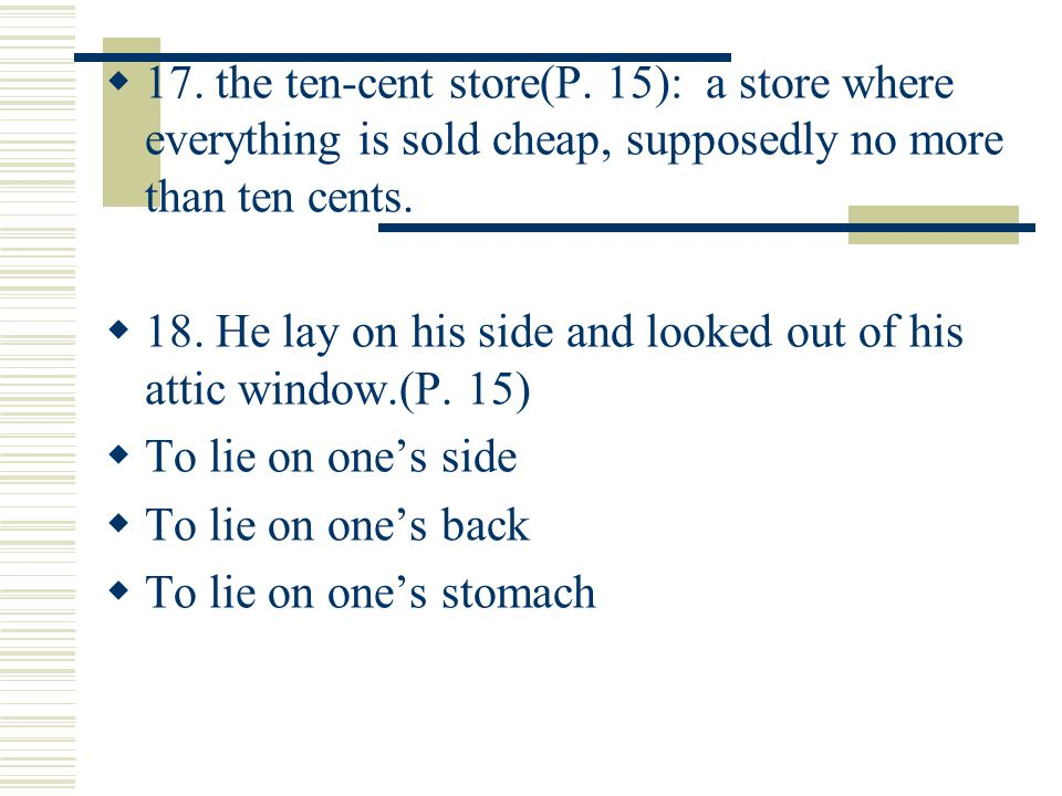  17. the ten-cent store(P.