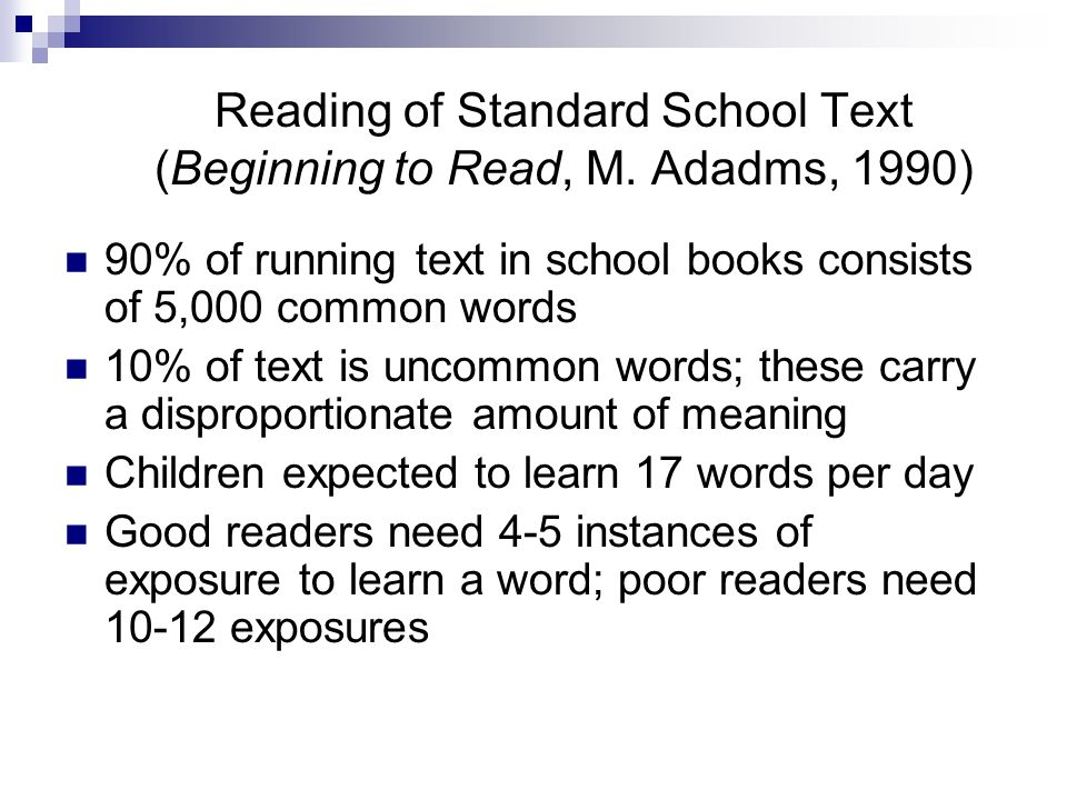 Reading of Standard School Text (Beginning to Read, M.