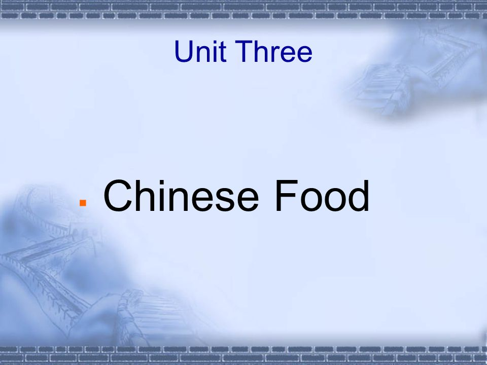 Background information  Chinese cuisine has a number of different schools with their local flavors, but the most influential and typical known by the public are the Eight Cuisines : Shandong Cuisine, Sichuan Cuisine, Guangdong Cuisine, Fujian Cuisine, Jiangsu Cuisine, Zhejiang Cuisine, Hunan Cuisine, and Anhui Cuisine.