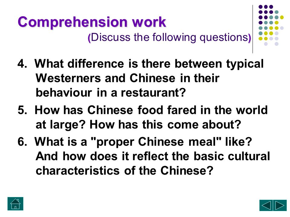 Comprehension work ( P 164) () Comprehension work ( P 164) ( Discuss the following questions. ) 1. What is Kenneth Lo's view of food and eating? 2. Ho
