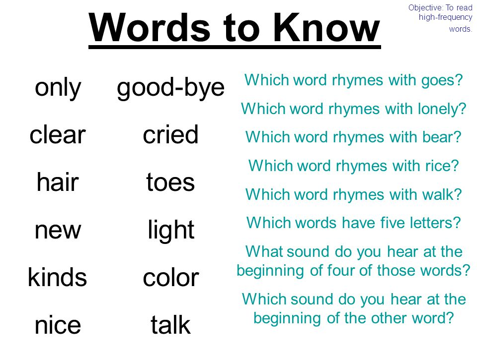 Words to Know Objective: To read high-frequency words.