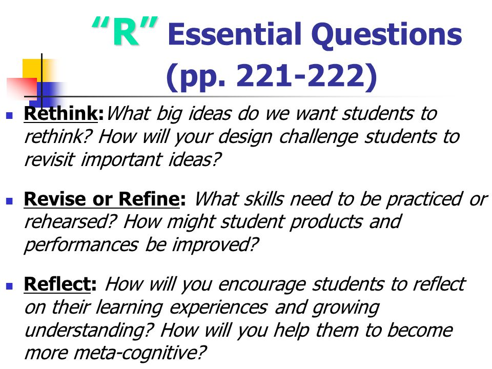 """ E "" "" E "" Essential Questions (pp. 218-219) Experiential and Inductive Learning:What experiential or inductive learning will help students to explor"