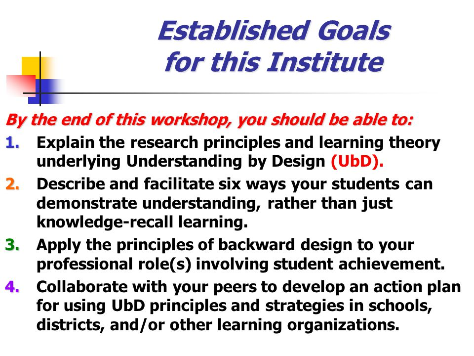 107 1.What should students come away understanding.