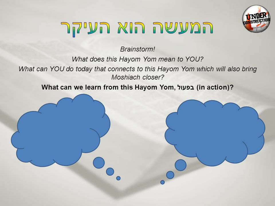 Brainstorm. What does this Hayom Yom mean to YOU.