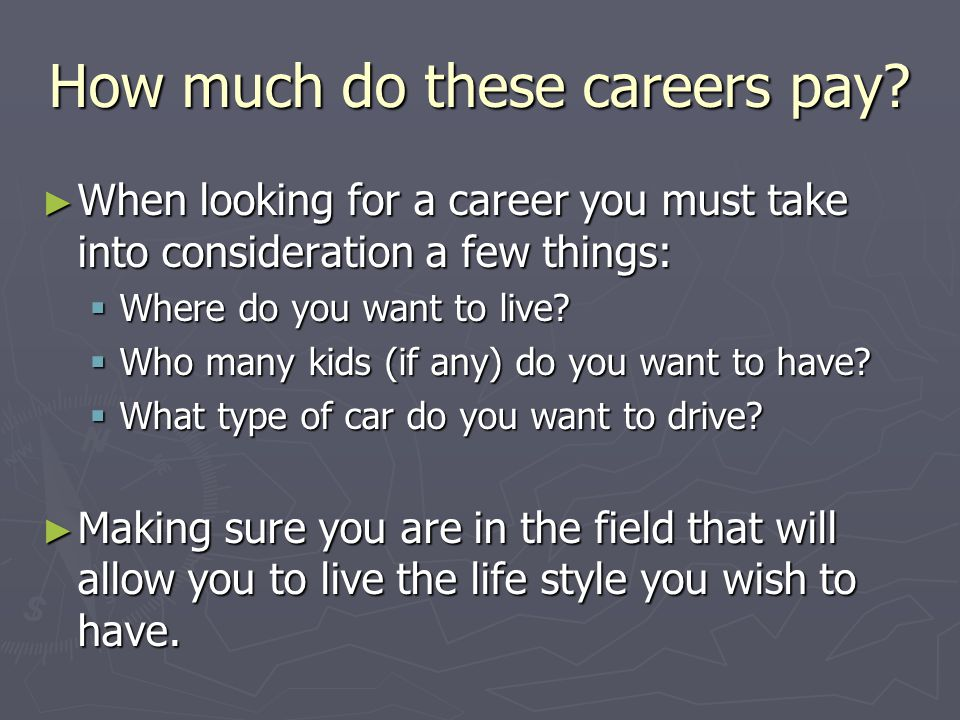 How much do these careers pay.