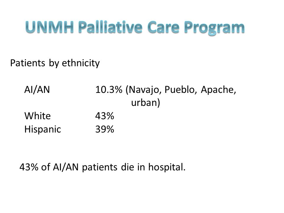 Albuquerque, pop. 500,000 470 bed hospital, only Level 1 Trauma Center in state Highest (10.3%) AI/AN admissions of any academic hospital in nation