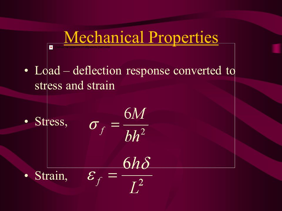 Durability Wet-Dry –Flexure –[±45°] In-Plane Shear Thermo-mechanical –Exposure Temperatures (200, 400, 500, 600°C)