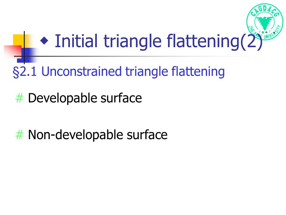 ◆ Initial triangle flattening(2) # Developable surface # Non-developable surface §2.1 Unconstrained triangle flattening