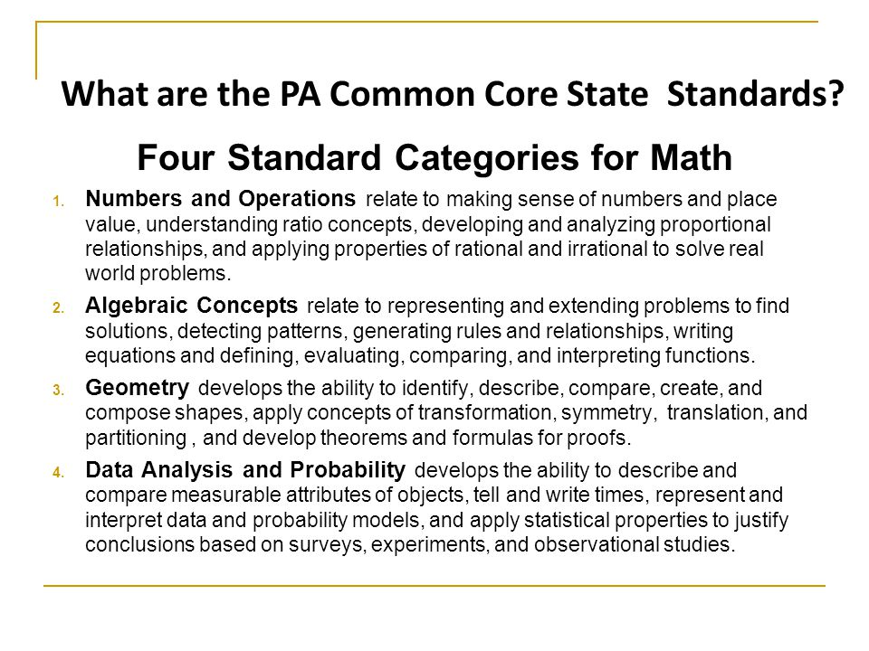 Four Standard Categories for Math 1.