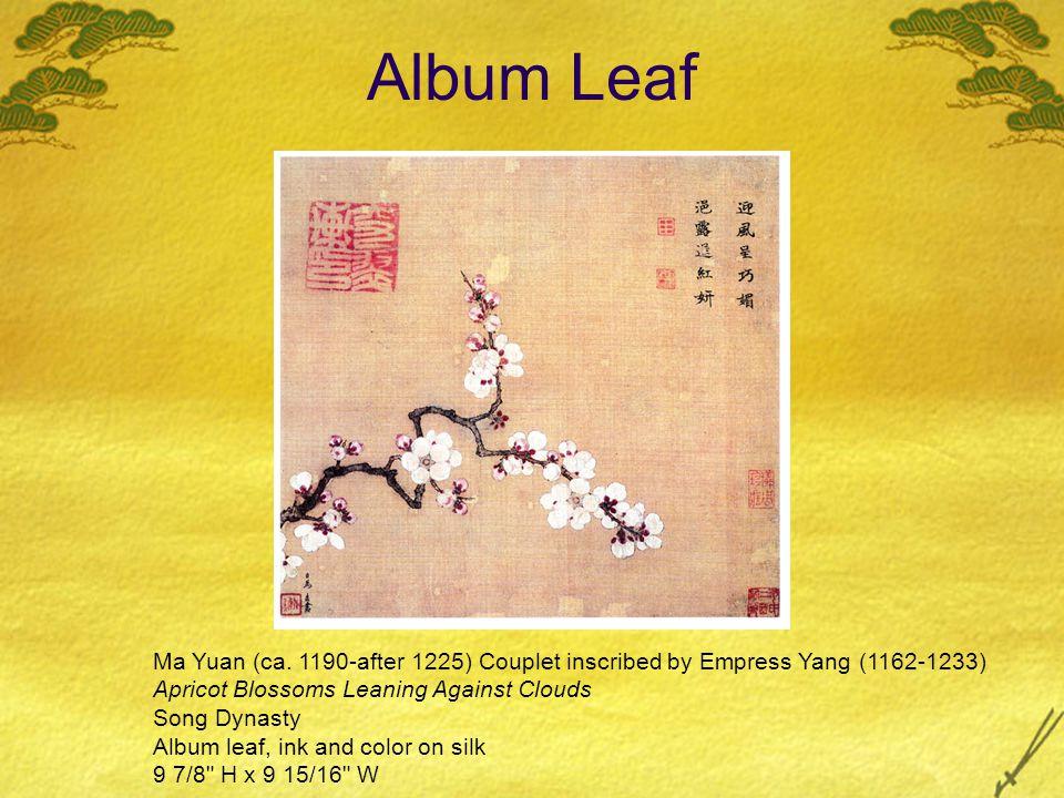 Album Leaf Ma Yuan (ca.