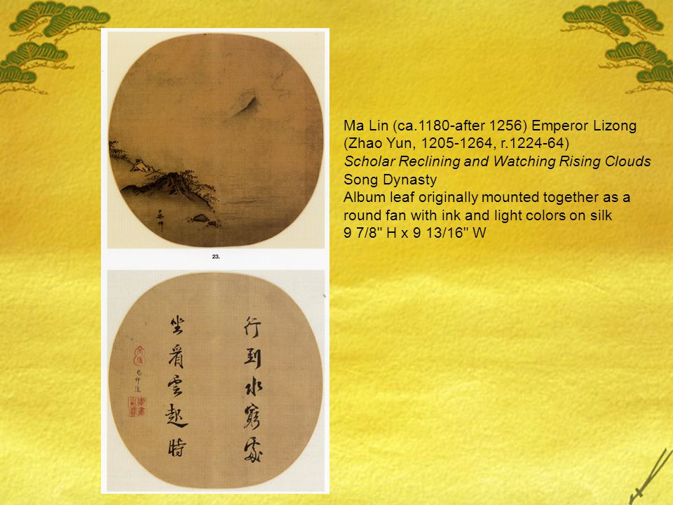 Ma Lin (ca.1180-after 1256) Emperor Lizong (Zhao Yun, 1205-1264, r.1224-64) Scholar Reclining and Watching Rising Clouds Song Dynasty Album leaf originally mounted together as a round fan with ink and light colors on silk 9 7/8 H x 9 13/16 W