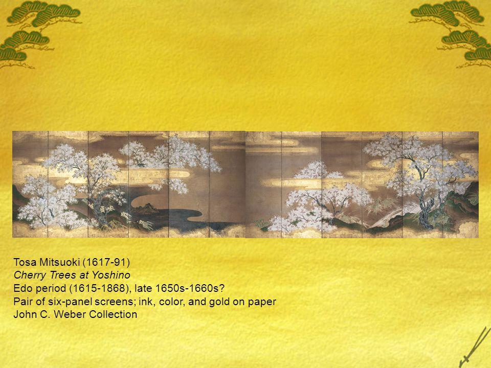 Tosa Mitsuoki (1617-91) Cherry Trees at Yoshino Edo period (1615-1868), late 1650s-1660s.