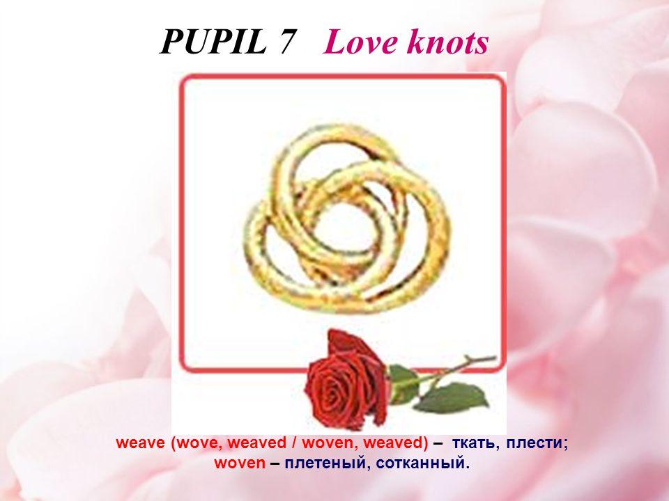 weave (wove, weaved / woven, weaved) – ткать, плести; woven – плетеный, сотканный.
