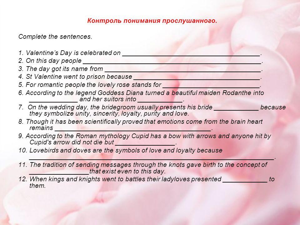 Контроль понимания прослушанного. Complete the sentences.