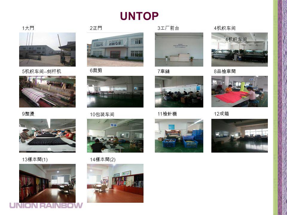 UNN Suzhou Showroom