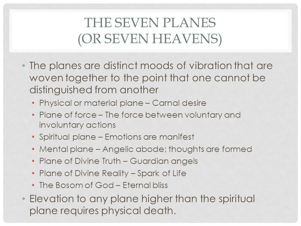 THE SEVEN PLANES (OR SEVEN HEAVENS) The planes are distinct moods of vibration that are woven together to the point that one cannot be distinguished f