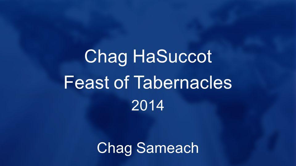 Chag HaSuccot Feast of Tabernacles 2014 Chag Sameach